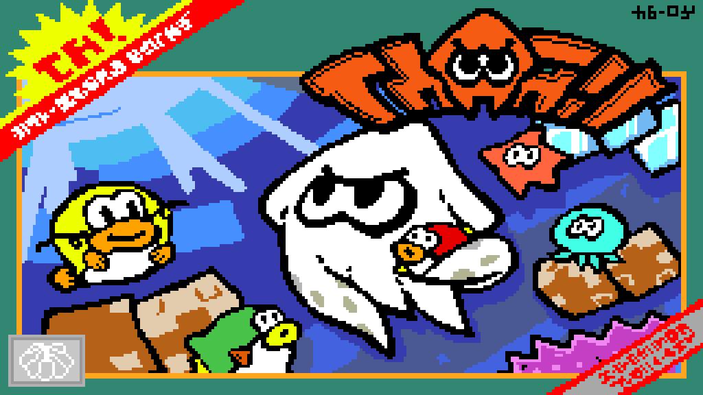 Pixilart Squid Jump Splatoon By Wii3156