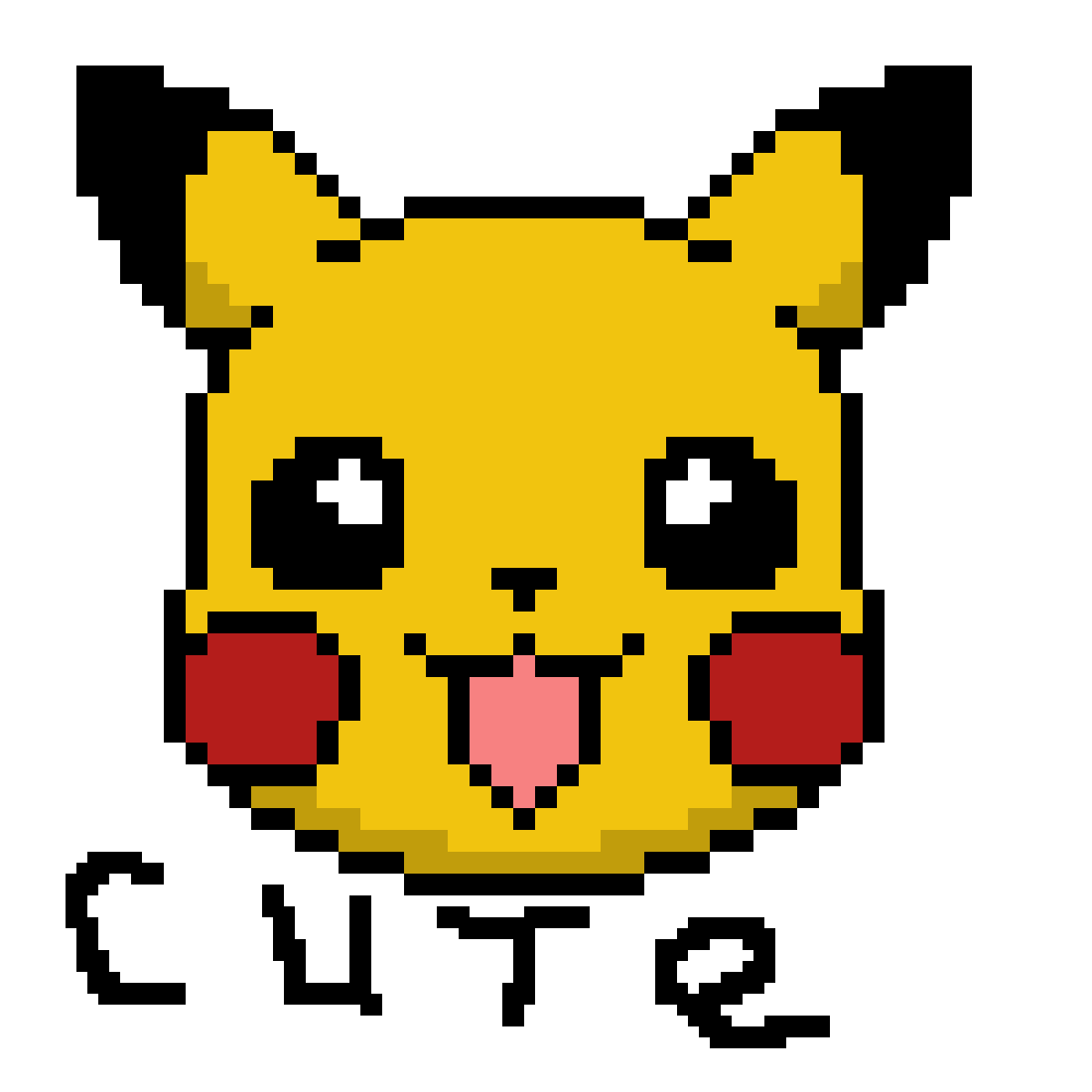 pikachu  by KatGirl