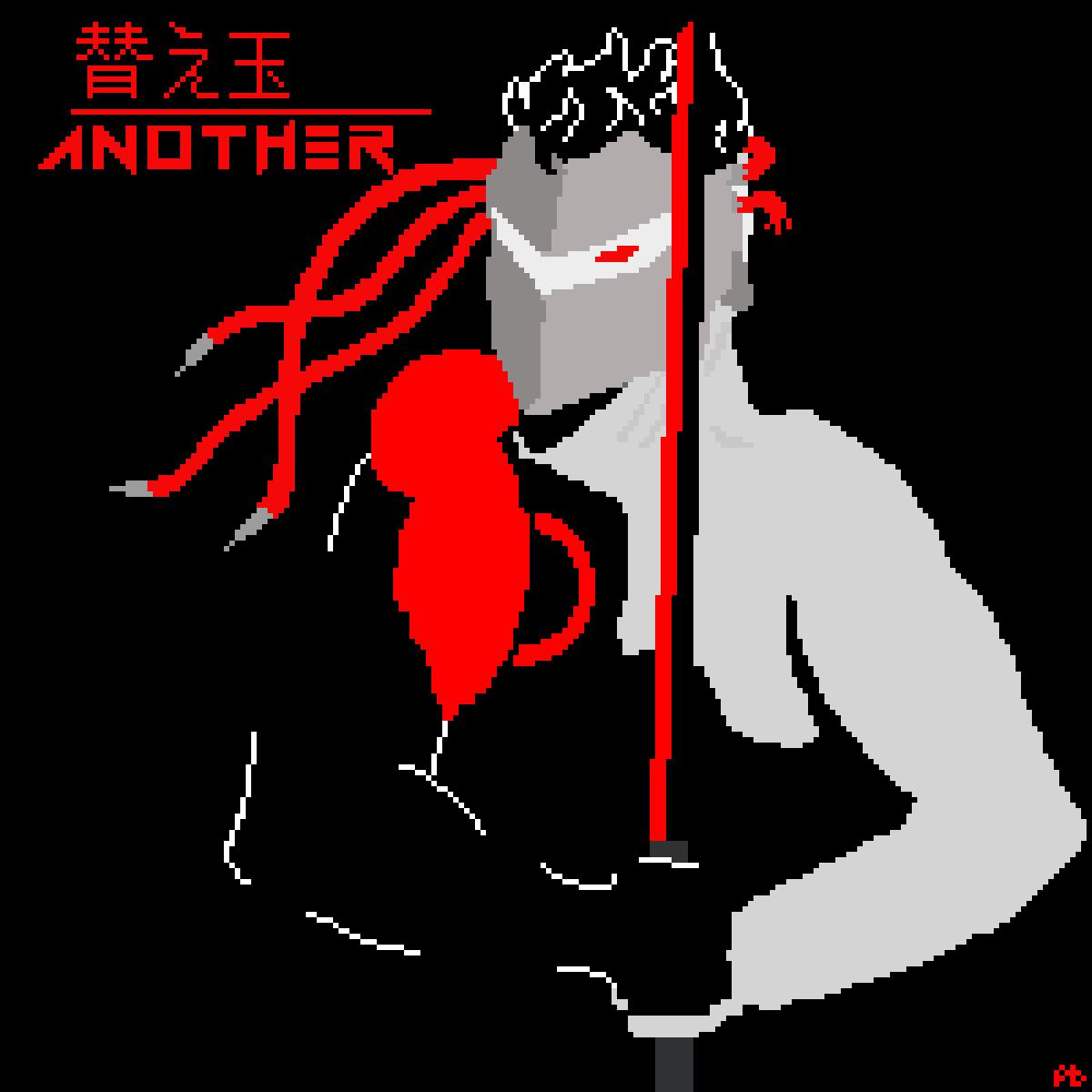 main-image-Retribution  by PixelBird