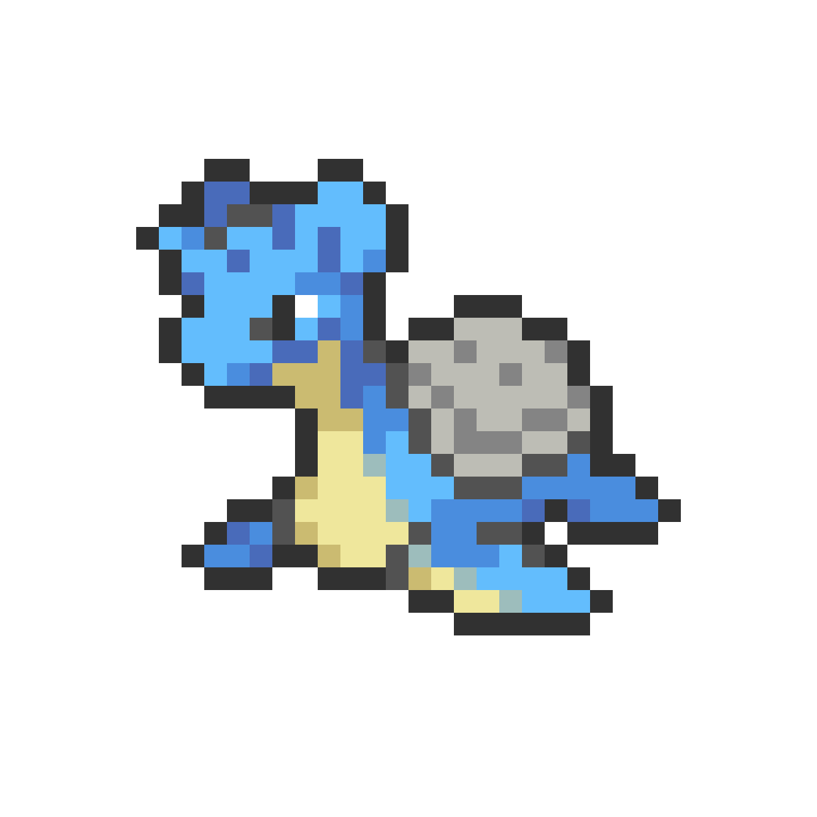 #131 Lapras Mini Sprite by Andruru