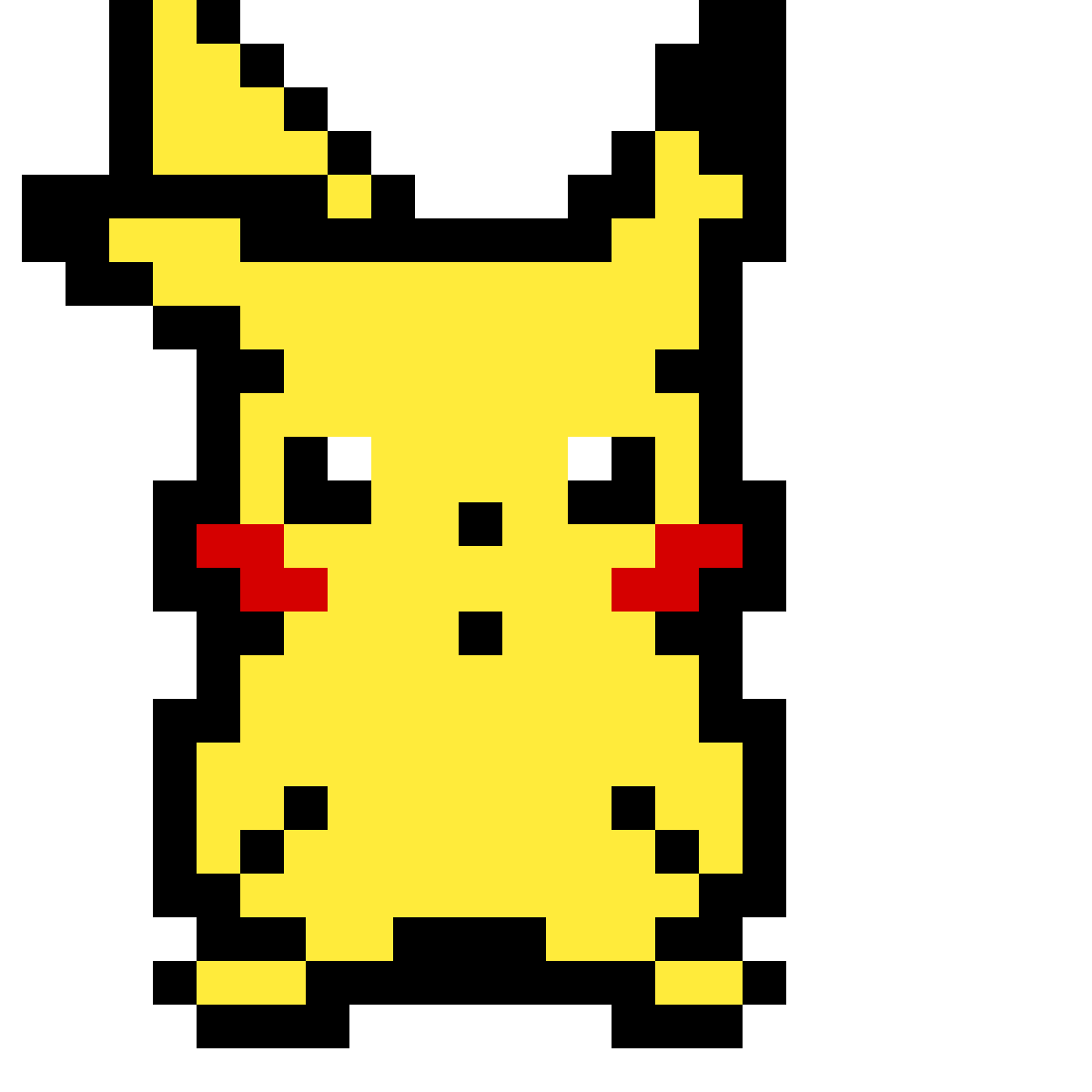 Pikachu by Dragoon-soldier