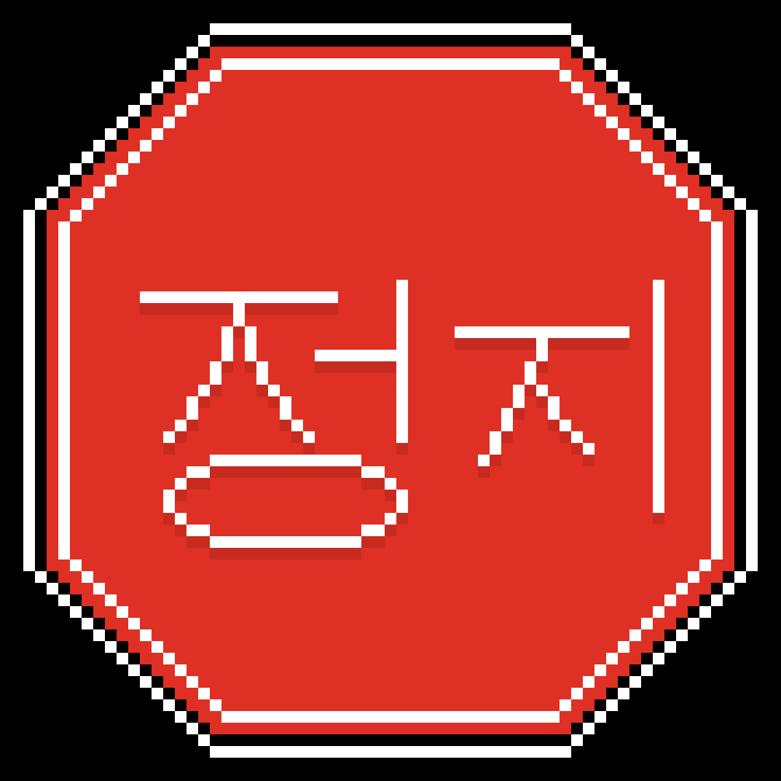 Pixilart Japanese Stop Sign By Artzeus