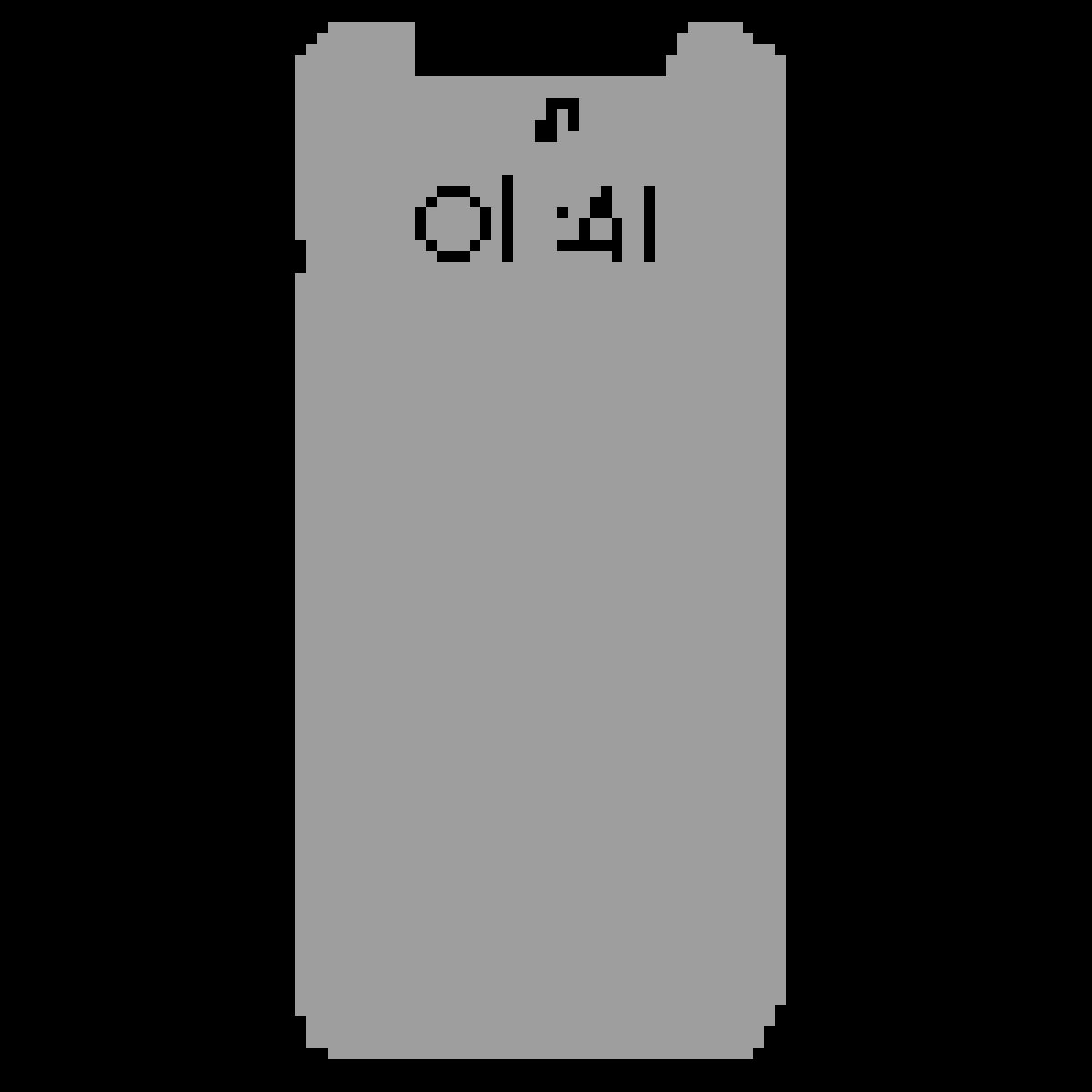 iphone draw by XxjeffyxX12