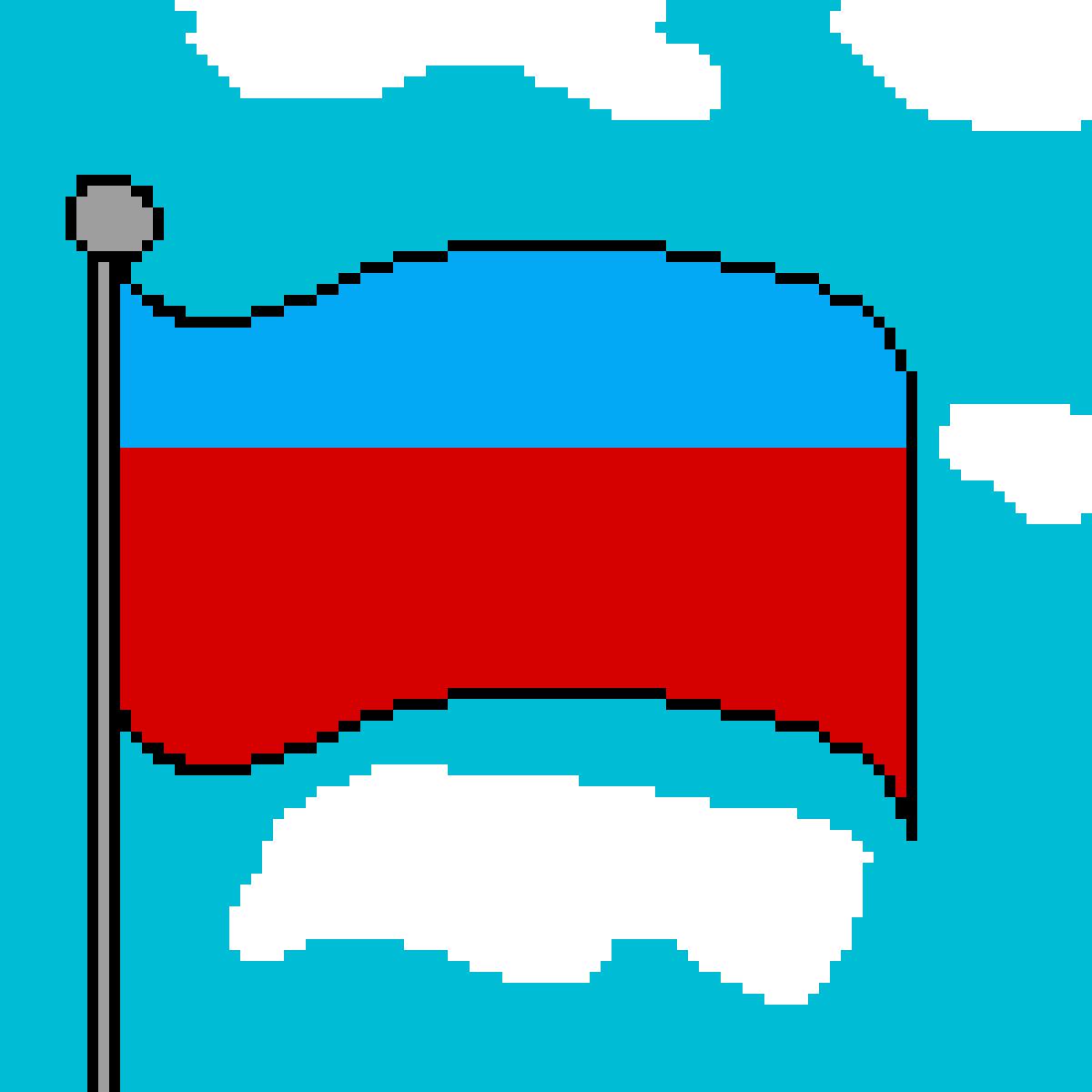 Flag by Cactusman42