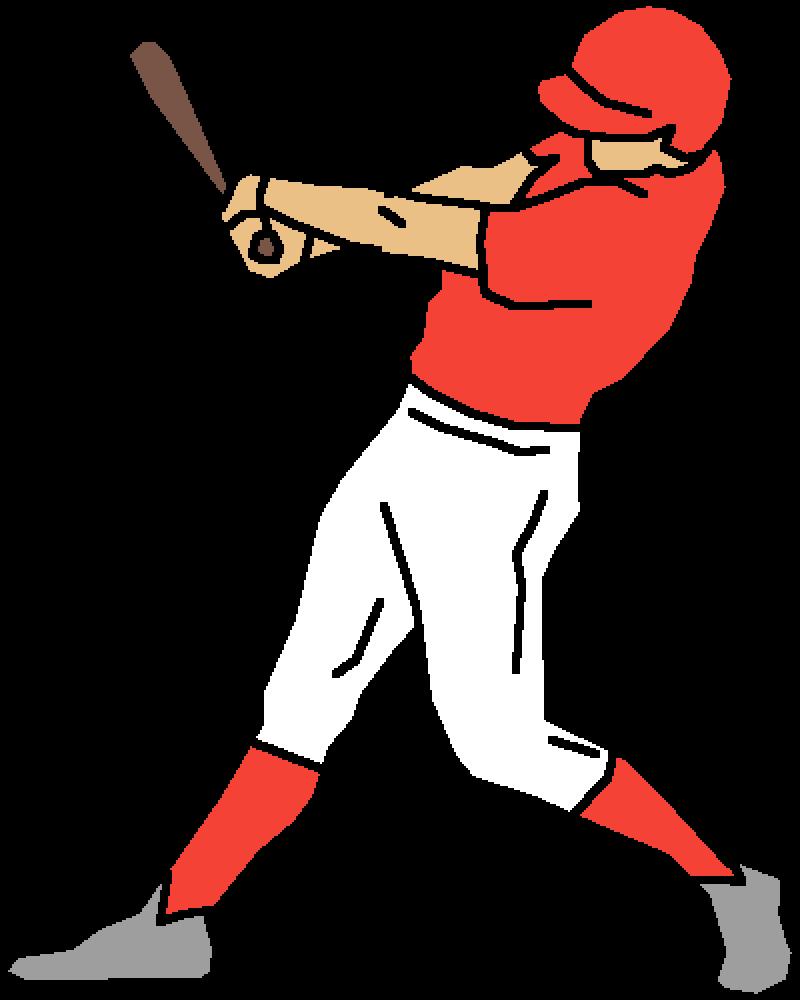 Baseball by cheergirl21
