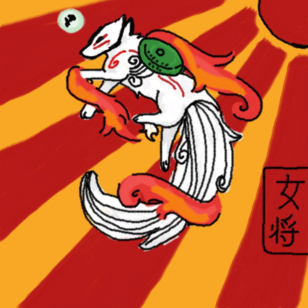 Okami fanart by XxMoonartistxX