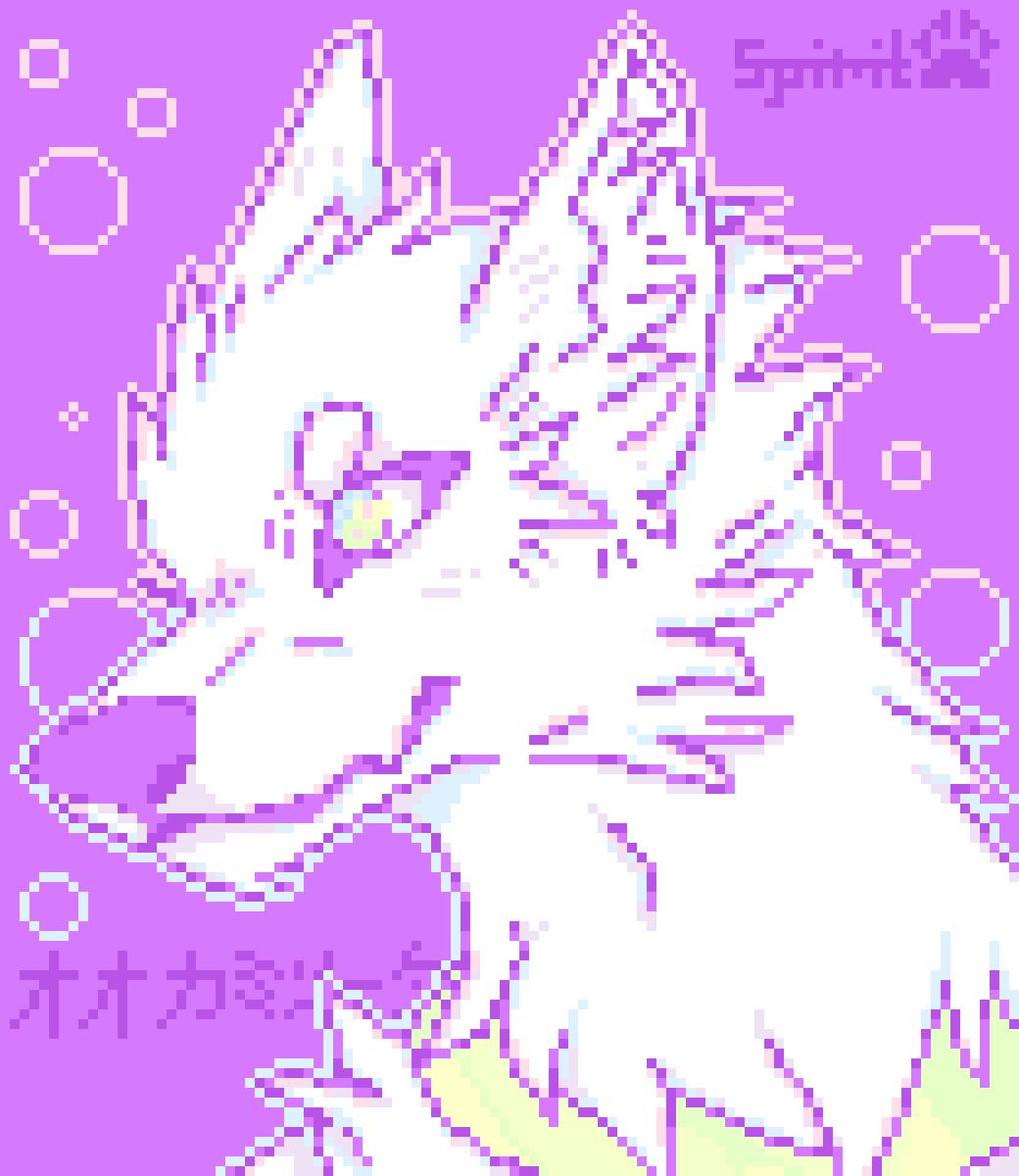 """""""オオカミソーダ"""" ~ Wolf Soda by SpiritShiba"""