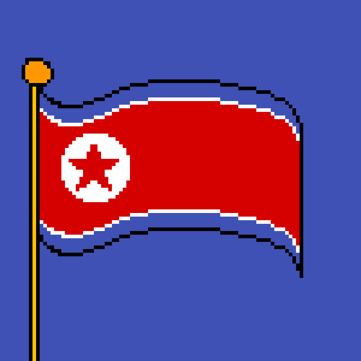 main-image-The flag of North Korea  by poison-darts317