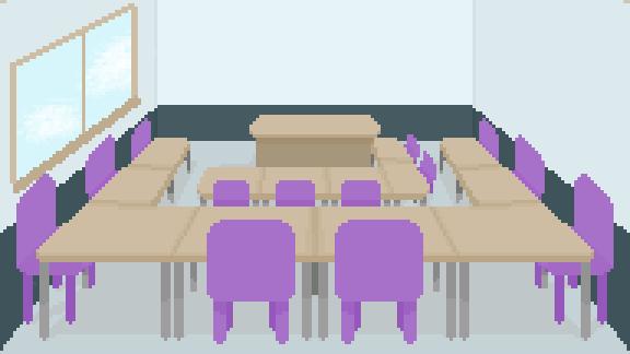 just my classroom
