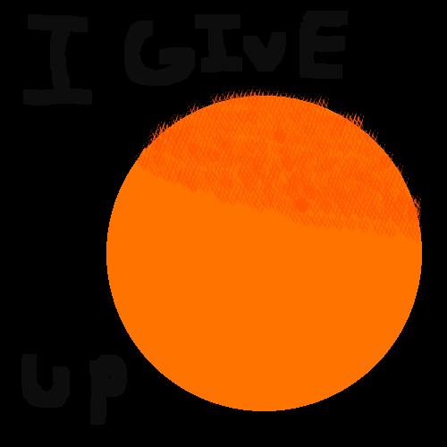 Incomplete sun