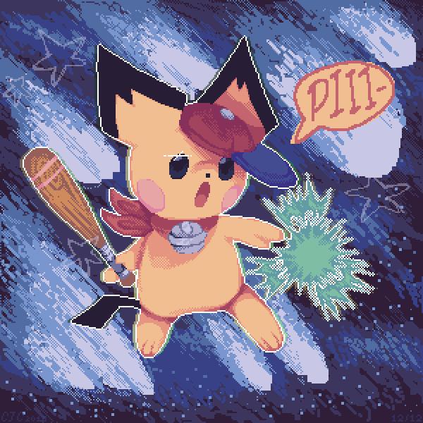 Pi-kay