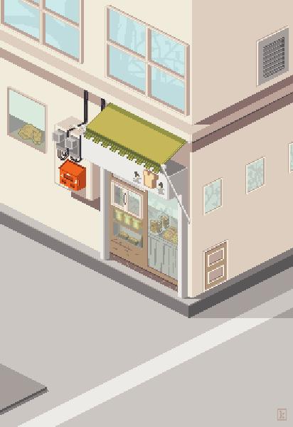 a tokyo bakery